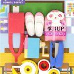 7 gommes Iwako en caoutchouc fournitures scolaires rose de la marque Iwako image 1 produit